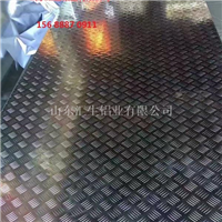 1.2mm五条筋铝板尺寸定做厂家