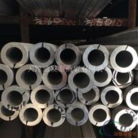 大口径6063铝管现货 厚壁铝管规格