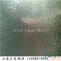 0.8mm桔皮铝卷价格查询