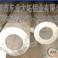 直销6061铝管 易氧化6061铝管