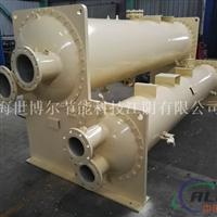 海尔磁悬浮工业铝氧化塑胶电子全系列