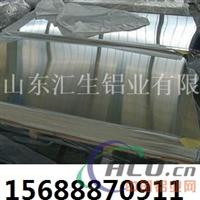 2.7mm防锈铝板若干钱一米