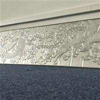 氟碳铝单板_浮雕铝单板_铝单板厂家