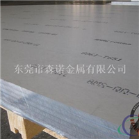 5083铝板 5083铝板成分