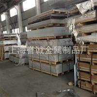 6066铝合金厂家