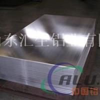 3.6mm防锈铝板价格表
