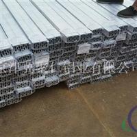 精研牌定制工业铝型材