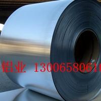 山东铝皮价格 保温铝卷的价