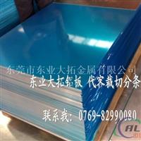 供應現貨2a12西南鋁板 2a12耐高溫鋁板