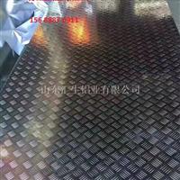4.5mm地面防滑铝板尺寸定做厂家