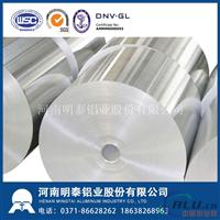 明泰8011胶带铝箔生产厂家