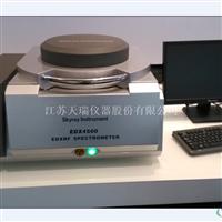 x射线合金荧光分析仪