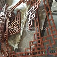 供应艺术复古木纹铝窗花铝屏风