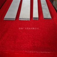 口琴铝管、扁平铝管、平行铝管