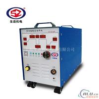 冷焊铝焊机