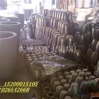500#规格上海石墨坩埚报价