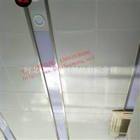 现货工程吊顶铝天花板600x600mm铝扣板厚度