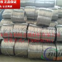 5052铝镁合金线,易焊接铝合金线