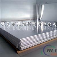大量现货3004铝板