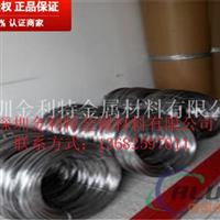 环保6061铝线,手工用彩色纯铝线