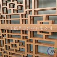 木纹铝窗花 木纹转印铝合金护栏 铝合金窗花