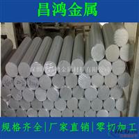 实心铝棒 7075铝合金棒 6061硬质铝棒