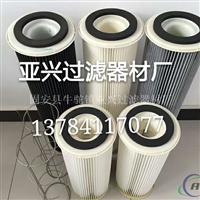 鑄造拋丸機除塵專用3266 3566除塵濾芯