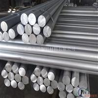 6061进口铝棒可氧化铝棒