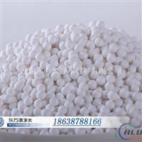 氧化铝适用于酸碱水质