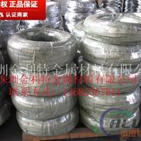 广东铝线,6063铝合金线