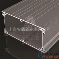 铝型材 输送线设备 工业铝型材框架  异型材