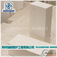 恒耐窑炉氧化铝空心球砖供应