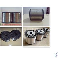 专业生产加工铝镁丝 铝镁合金丝