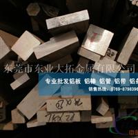 进口耐磨铝条 6063加硬铝条