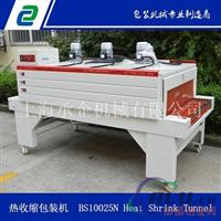供应定制热收缩机 大型收缩膜塑封包装机