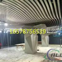 厂家专业生产弧形铝天花-铝方通吊顶