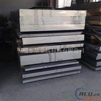 今日6063铝板价格