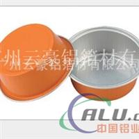 厂家直销心形彩色铝箔耐烤布丁杯、航空餐盒