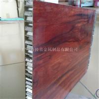 铝蜂窝板价格 金属装饰建材