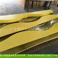 波浪形铝方通专业定制生产厂家