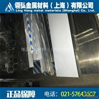 2A07铝板表明光量性 抗冲击性铝板