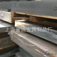 LY11合金铝板,成形加工性能