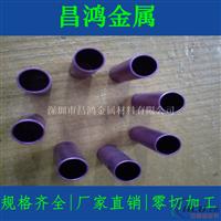 6063氧化铝管 阳极氧化铝管 黑色无缝铝管