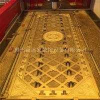 浙江永康铝、铜板雕花机图片