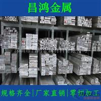 铝排6061铝排铝条 铝方棒 铝扁铝块定制diy