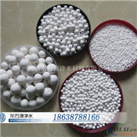 生产氧化铝的工艺方法