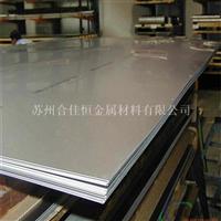 2A90铝板性能是多少