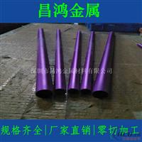 阳极氧化发黑铝管6063彩色氧化铝管