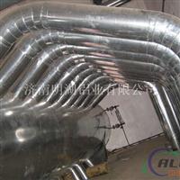 石油管道保温铝卷 石油管道防腐铝卷