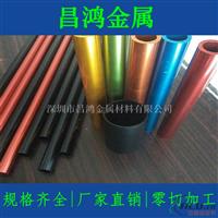 6061硬质氧化铝管 6063阳极氧化铝管